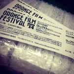 オレンジ・フィルム・フェスティバル前売りチケット