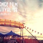 オレンジ・フィルム・フェスティバル