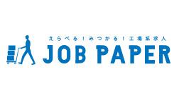 JOB PAPER
