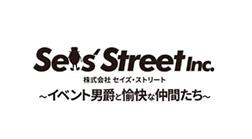 株式会社セイズ・ストリート