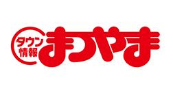 tj-matsuyama